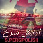کاور آهنگ S.Perspolisi - Arteshe Sorkh