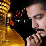کاور آهنگ Milad Saadat - Karbala