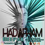 کاور آهنگ Hossein Deepak - Hadafham