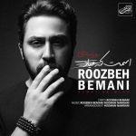 کاور آهنگ Roozbeh Bemani - Esmet Ke Miad