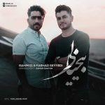کاور آهنگ Rahim D1 & Farhad Seyyedi - Bikhiali