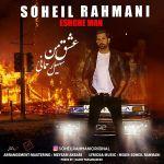 Soheil Rahmani - Eshghe Man
