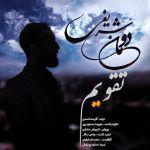 کاور آهنگ Duman Sharifi - Taghvim