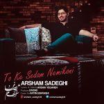 کاور آهنگ Arsham Sadeghi - To ke Sedam Nemikoni