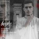 کاور آهنگ Ali Aramesh - Boghz