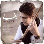 کاور آهنگ Alireza Mousavi - Jafa