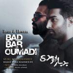 کاور آهنگ Reza Ft Hesam - Bad Bar Oumadi