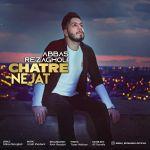 کاور آهنگ Abbas Rezagholi - Chatre Nejat