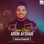 کاور آهنگ Aron Afshar - Shabe Royaei