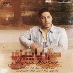 کاور آهنگ Peyman Khazaei - Hale Paeizi