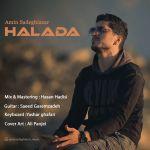 کاور آهنگ Amin Sadeghi Azar - Halada