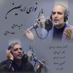کاور آهنگ Hamid Aarabi  & Hamed Aarabi - Navaye Arbaeen