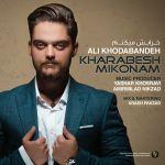 کاور آهنگ Ali Khodabandeh - Kharabesh Mikonam