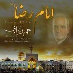 کاور آهنگ Hamid Aarabi - Imam Reza