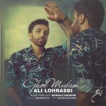 کاور آهنگ Ali Lohrasbi - Ghol Midam
