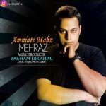 کاور آهنگ Mehraz - Amniat