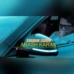 کاور آهنگ Arash Karimi - Ghadam Zadam
