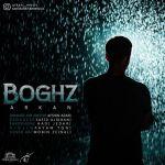 کاور آهنگ Arkan - Boghz