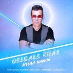کاور آهنگ Mehdi Namjo - Delbare Khas