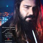 کاور آهنگ Morteza Dashti - Sadr Babaei