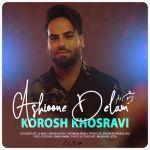 Kourosh Khosravi - Ashioone Delam