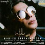 کاور آهنگ Mohsen Ebrahimzadeh - Moroore Khaterat