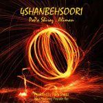 کاور آهنگ Aliman - 4Shanbeh Soori (Ft PaPa Shiraz)