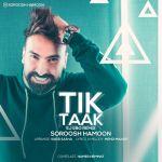 کاور آهنگ Soroosh Hamoon - Tik Tak ( REMIX DJ EBO )