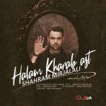 Shahram Mirjalali - Halam Kharab Ast