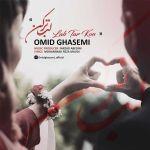 کاور آهنگ Omid Ghasemi - Lab Tar Kon