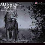 کاور آهنگ Ali Najafi - Kamin