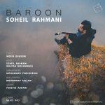 کاور آهنگ Soheil Rahmani - Baroon