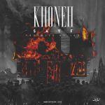 Sayf - Khoneh