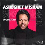 کاور آهنگ Emad Talebzadeh - Asheghet Misham