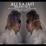کاور آهنگ Ali Najafi - Aramesh 2