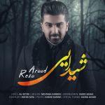 Reza Araad - Sheydaei