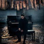 کاور آهنگ Amir Azimi - Delbastegi