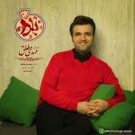 کاور آهنگ Mehdi Motlagh - Yalda