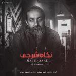 کاور آهنگ Majid Asadi - Negahe Sharji