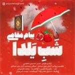 کاور آهنگ Payam Maghami - Shabe Yalda