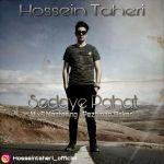کاور آهنگ Hossein Taheri - Sedaye Pahat