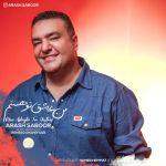 کاور آهنگ Arash Saboor - Man Asheghe To Hastam