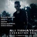 کاور آهنگ Ali Tirmayeh - Shekastam Dad