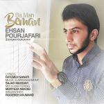 کاور آهنگ Ehsan PourJafari - Ba Man Beman