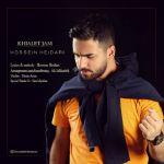 کاور آهنگ Hossein Heidari - Khialet Jam