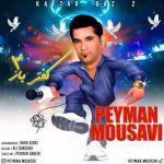 کاور آهنگ Peyman Mousavi - Kaftar Baz 2