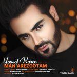 Yousof Karen - Man Arezootam.