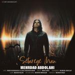 کاور آهنگ Mehrdad Abdolahi - Setareye Man