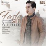 کاور آهنگ Amir Tarami - Fasle Sard
