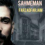 کاور آهنگ Farzad Farjam - Sahmeman